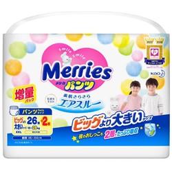 花王 Merries 妙而舒 婴儿拉拉裤 XXL28