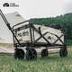 MOBI GARDEN 牧高笛NX20671010 折叠车小推车 +凑单品 264.12元包邮(需用券,推车243元)