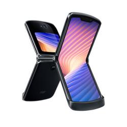 MOTOROLA 摩托罗拉 razr 刀锋 5G折叠屏手机 8GB+256GB 锋雅黑