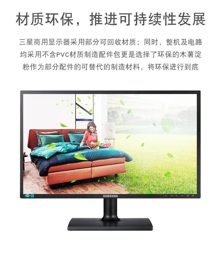 SAMSUNG 三星 S22E450F 21.5英寸显示器 1920*1080