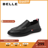 特卖清仓-百丽BELLEoutlets商场同款磨砂男休闲皮鞋37617AM9O