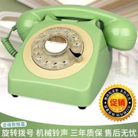 老式转盘电话机旋转复古无线插卡电话仿古家用办公酒店固定座机