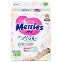 Merries 妙而舒  婴儿纸尿裤 M64片