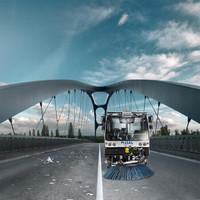 KARCHER 卡赫工商业驾驶室清扫机 多功能清洁机 道路路面吸尘 凯驰集团 ISAL 6000