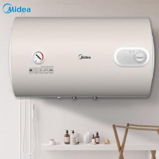 Midea 美的  F60-A20MD1(HI) 60升  电热水器