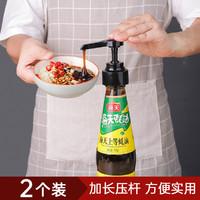 2个装番茄酱按压式泵头耗油按压嘴按压器厨房挤压器蚝油瓶压嘴