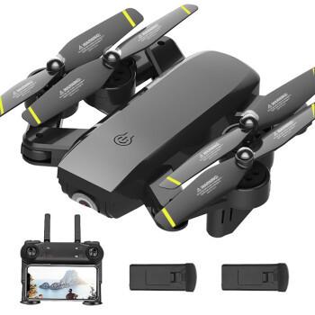 5G无人机航拍飞行器4K超高清GPS自动返航四轴折叠直升机超长续航