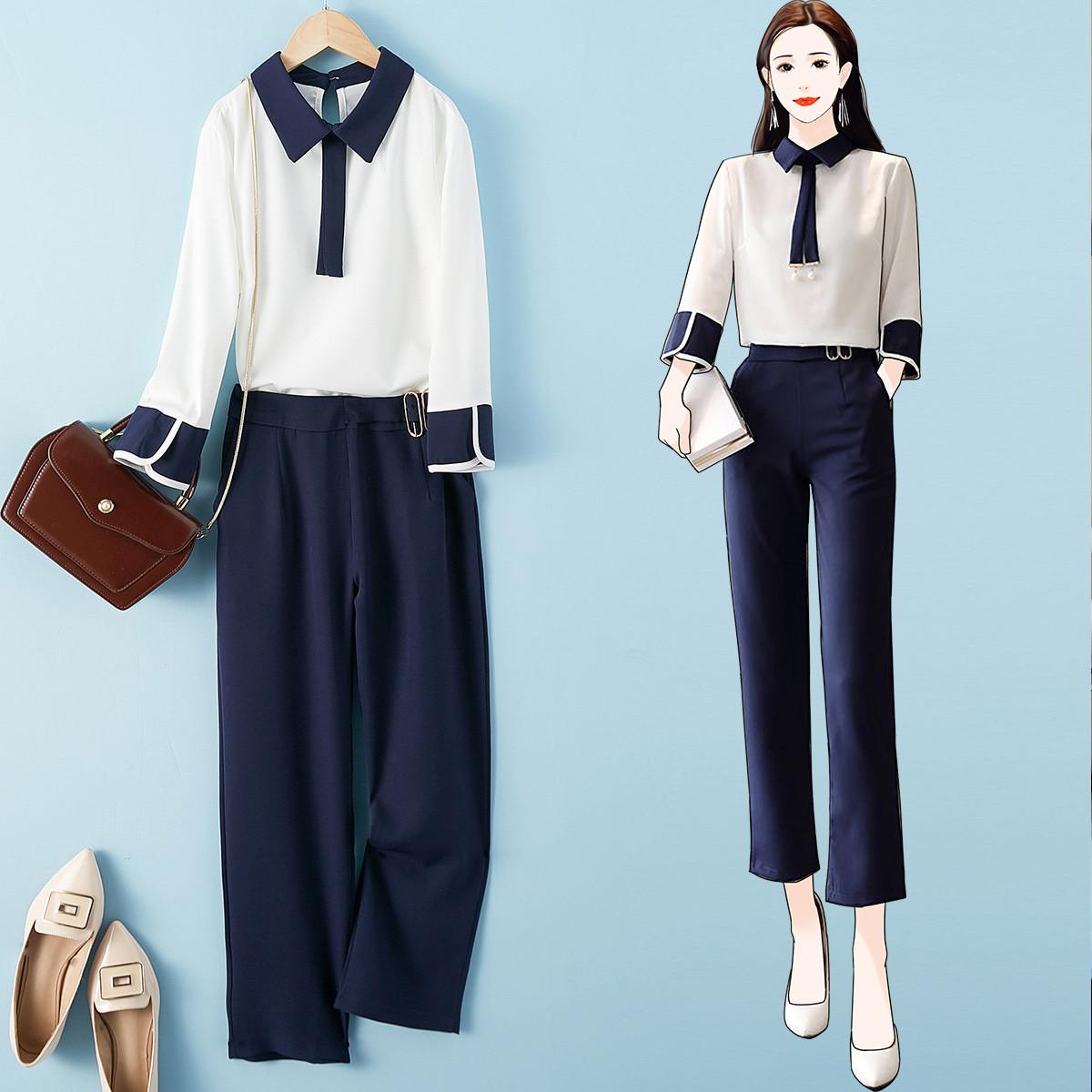 名媛气质小香风时尚职业衬衫2020秋季新款女装小脚裤两件套