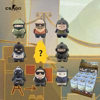 盲盒控:完美世界 《CS:GO》小GO仔系列盲盒