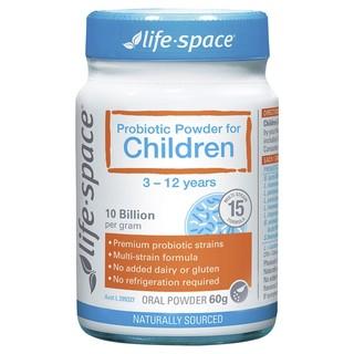 life space 儿童抗过敏益生菌粉 60g*3