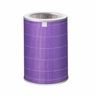 欧能达 HEPA滤网 适配小米空气净化器滤芯1代2代pro 288*200mm 紫色