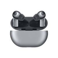 百亿补贴:HUAWEI 华为 FreeBuds Pro 入耳式耳机 有线充版 冰霜银