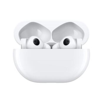 HUAWEI 华为 FreeBuds Pro 入耳式耳机