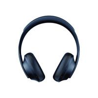 考拉海购黑卡会员:BOSE NC700 头戴式降噪耳机 午夜蓝限量版