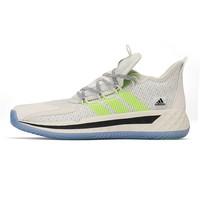 adidas 阿迪达斯 FX9240  PRO BOOST Low 男士篮球鞋