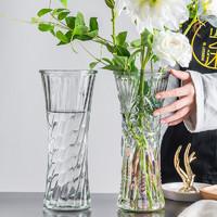 乐之沭 透明玻璃花瓶 25*9cm