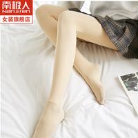 Nan ji ren 南极人 加绒裸感打底裤 230g