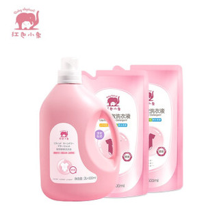 红色小象 婴儿 儿童宝宝洗衣液 酵素去污大容量洗衣液2.5L+500ml*2 *2件