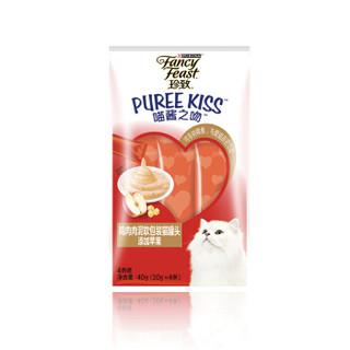 珍致 FancyFeast 喵酱之吻猫条 鸡肉苹果10g*4 果蔬系列一舔定情猫零食猫罐头 泰国进口 *2件