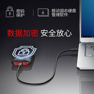 三星移动固态硬盘1TB 加密MLC Thunderbolt雷电3接口macbook air/pro 笔记本电脑迷你便携加密外接硬盘1000g