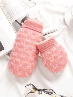MINISO/名创优品 可爱蜜罐注水式热水袋 冬季暖水袋热水袋小号 *2件