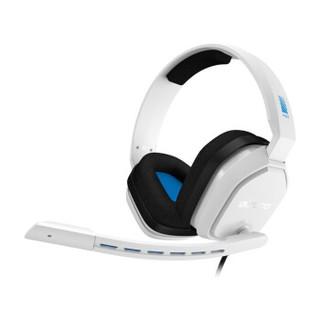 Logitech 罗技(G)A10耳 头戴式有线耳机 白色