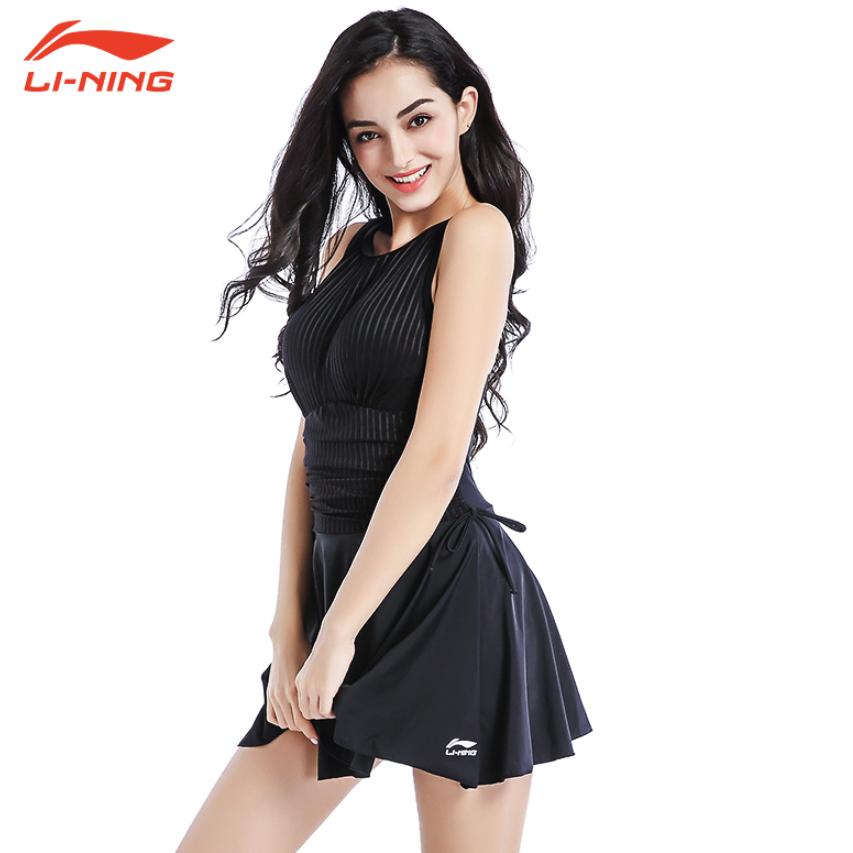 LI-NING 李宁 LSLN186 女士连体泳衣
