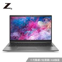 HP 惠普 ZBook Firefly 14G7 14英寸笔记本电脑(i7-10510U、16GB、512GB、Quadro P520)