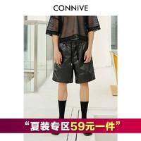 纵容 定制暗黑主义 反光设计感亮面抽绳休闲短裤
