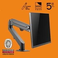 京东PLUS会员:Brateck E21 显示器支架臂 17-30英寸