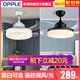 OPPLE 欧普照明 凌风 LED隐形风扇吊灯 23w 239元