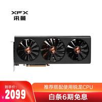 讯景(XFX)RX 5600 XT 6GB 战狼/海外三风扇电脑游戏吃鸡显卡 RX 5600 XT海外三风扇