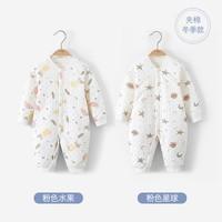 婴儿夹棉连体衣 2件装