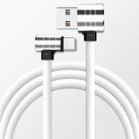 ESCASE Type-c数据线 2.4A快充线 1米白