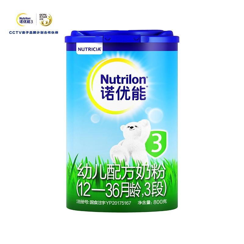 Nutrilon 诺优能 幼儿配方奶粉 3段 800g(1-3岁)