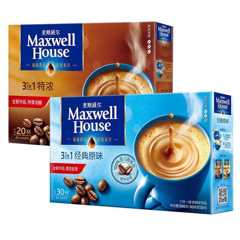 Maxwell House   麦斯威尔 三合一速溶咖啡组合装   650g