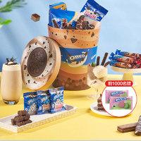【亿滋】奥利奥奶茶桶饼干31包