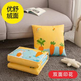 QISILOVE 前世有约 抱枕被子两用靠枕多功能车载毯子办公室午睡枕头被汽车折叠空调被