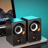 28日0点:HALFSun 影巨人 电脑音箱 标准版