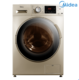 Midea 美的  MD100V332DG5 10公斤 滚筒洗衣机 洗烘一体 2099元