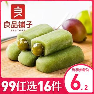 良品铺子手造麻薯抹茶味150gx1袋零食特产休闲零食点心糕点 *16件