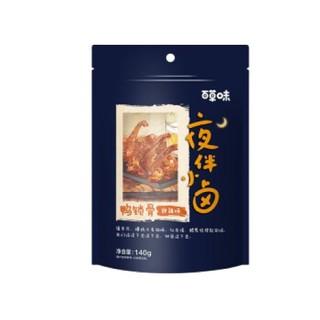 Be&Cheery 百草味 夜伴小卤 鸭锁骨 甜辣味 140g
