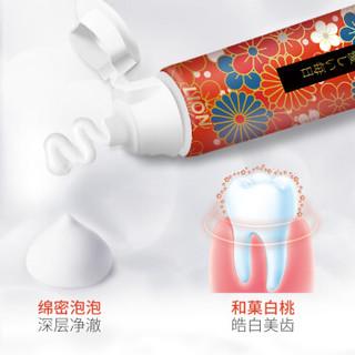 LION 狮王 和菓白桃绵密泡牙膏 清新桃子味 140g