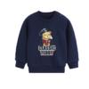 CLASSIC TEDDY 精典泰迪 儿童卫衣 棒球帽子熊净面DIY款 深蓝色 100cm