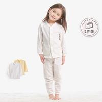 【2件装】宝宝纯棉对襟睡衣 儿童长袖家居上衣