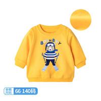 【加绒保暖】男童卫衣春秋宝宝长袖上衣儿童装婴儿卫衣外出服 黄色 6个月/身高66cm