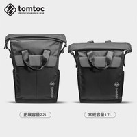 tomtoc 双肩包男时尚2020年新款潮流大容量背包休闲防水电脑书包 经典黑 适配16寸电脑