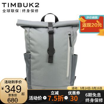 TIMBUK2 天霸 TKB1010-3-5401 中性款双肩包