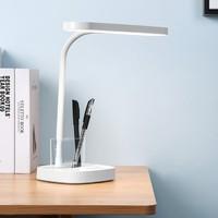 OPPLE 欧普照明 博逸 LED充电护眼台灯 触控三档调光