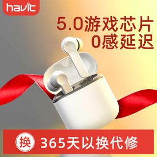 海威特(Havit)i97真无线蓝牙耳机跑步运动吃鸡游戏入耳式降噪耳塞 苹果华为小米手机通用 京东升级版白色